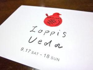 loppis_04